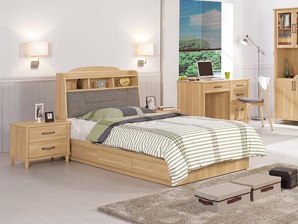 【森可家居】奈德3.5尺書架型床頭箱 8CM670-7 單人置物床頭箱