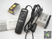 MC-DC2 MCDC2原裝尼康Z7 Z6 D7500 D7200 D750 D610 D90 DF快門線 MKS宜品