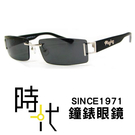 【台南 時代眼鏡 PlayBoy】太陽眼鏡 PL1146A 2 台南經銷商只賣公司貨 Play Boy 抗漲回饋價