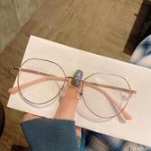 眼鏡防輻射抗藍光疲勞眼鏡女網紅款電腦護目平光鏡眼睛框男韓版潮  快速出貨 伊莎gz