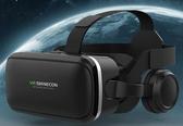 VR眼鏡看電影神器