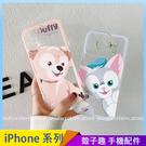 泰迪熊熊 iPhone 13 12 mini iPhone 11 pro Max 手機殼 彩繪邊框 直邊透明 保護鏡頭 全包邊軟殼 防摔殼