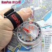 KANPAS級 競技型指北針 定向越野比賽用拇指式指北針指南針 怦然心動