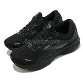 Brooks 慢跑鞋 Ghost 13 GTX 黑 灰 女鞋 Gore-Tex 戶外 運動鞋 【ACS】 1203331B072