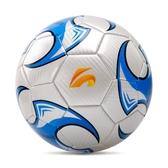 【多款可選】4號5號耐磨足球室內外兒童中小學生成人訓練比賽