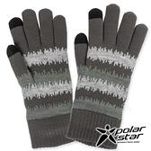 【PolarStar】男觸控保暖手套『灰』P20605 保暖手套.絨毛手套.觸控手套.刷毛手套