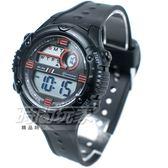 MINGRUI 多功能計時腕錶 學生電子錶 兒童手錶 男錶 鬧鈴 日期 防水手錶 冷光照明 MR1130紅黑大