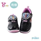 冰雪奇緣2兒童運動鞋 女童慢跑鞋 LED電燈鞋 ELSA艾莎安娜迪士尼 MIT台灣製 Frozen 正版授權 G8172#黑色