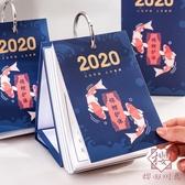 錦鯉2020年4月開始手撕勵志桌面打卡臺歷【櫻田川島】