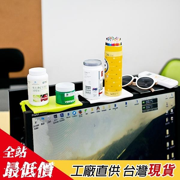 電腦 螢幕上方 置物架 螢幕置物架 整理架 收納架 可放機上盒 電視盒 【B610】【熊大碗福利社】