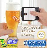 [106東京直購] Takara Tomy 超音波啤酒泡沫製造機A.R.T.S Sonic Hour 白色 z14