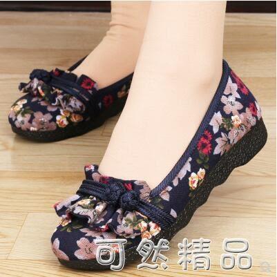 中國風老北京布鞋女中老年媽媽鞋平底復古民族風圓頭淺口軟底單鞋 可然精品