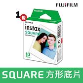 【一盒】富士 SQUARE 方形 方型 SQ-6 SQ-10 SQ6 SQ10 SP3 底片 【保存效期內】屮X2