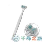 寵物牙刷貓咪牙刷寵物口腔清潔工具【千尋之旅】