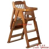 寶寶餐椅兒童餐桌椅子便攜多功能可折疊座椅實木吃飯餐椅嬰兒家用【齊心88】