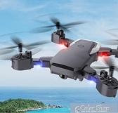 空拍機 遙控飛機無人機航拍4K高清專業小學生小型折疊四軸飛行器兒童玩具 快速出貨
