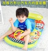 【快出】兒童泳圈 寶寶加厚嬰幼兒腋下圈游泳圈兒童0-1-3-6-10歲小孩坐圈救生圈趴圈