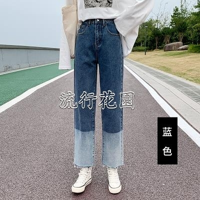 快速出貨 牛仔褲 牛仔褲女秋冬新款高腰直筒寬鬆韓版顯瘦寬管褲 【全館免運】