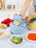 廚房切菜神器土豆絲切絲器蘿卜擦刮絲家用刨絲切片器多功能切菜器  俏女孩