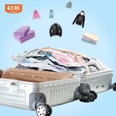 5個裝衣服的真空塑料壓縮袋子 家用中號小號收納衣物打包整理袋 年貨慶典 限時八折