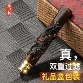 煙斗海柳雙重循環型過濾煙嘴可清洗免運直出 交換禮物