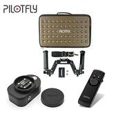 【聖影數位】PILOTFLY ZA2 +BD1電池盒+RM-1B遙控器 5軸相機抖動校正與手柄集 公司貨