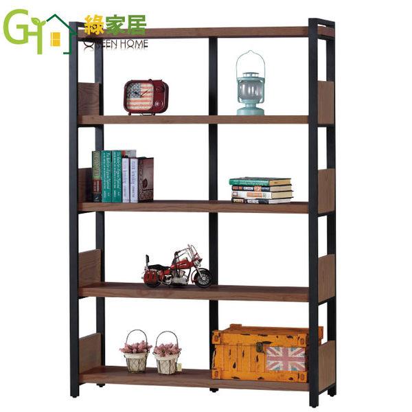 【綠家居】泰爾 木紋4尺開放式書櫃/收納櫃(二色可選)