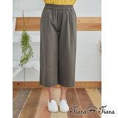 【Tiara Tiara】百貨同步 鬆緊帶素色寬版7分褲(軍綠/灰黑/卡其)