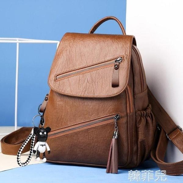 後背包 雙肩包女新款潮韓版百搭時尚軟皮女士背包女大容量書包女包包 韓菲兒