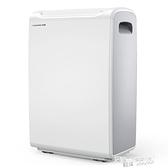 百奧除濕機家用小型室內吸濕器地下室抽濕機大功率亁燥機YDA-826E ATF 電壓:220v 魔法鞋櫃