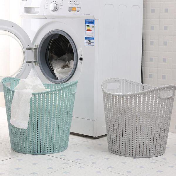 仿藤編髒衣籃塑料洗衣籃手提籃浴室髒衣服收納筐收納藍髒衣簍大號