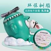 創意乳牙盒牙齒保存盒子男女孩乳牙換牙紀念盒兒童【聚可愛】