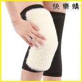 保暖護膝-羊毛護膝保暖防寒膝蓋防護