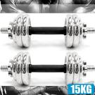 33磅可調式15KG啞鈴(包膠握套)電鍍15公斤啞鈴組合短槓心槓片槓鈴重訓運動健身器材推薦哪裡買