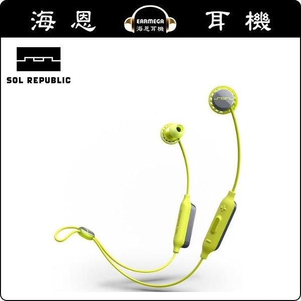 【海恩數位】SOL REPUBLIC Relays 藍牙運動耳機 檸檬黃色