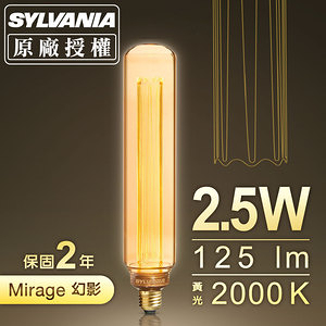 喜萬年SYLVANIA LED Mirage幻影燈 T60高塔款_1入