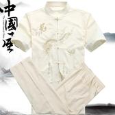 中國風夏季爸爸裝套裝中老年人男士唐裝短袖襯衫夏裝老人中式漢服 居享優品