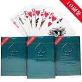 10副裝紙質撲克牌 高檔硬紙撲克
