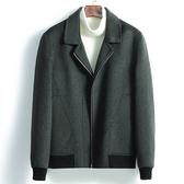 毛呢大衣-翻領休閒修身羊毛短款男夾克3色73wk33【巴黎精品】