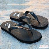 人字拖男士拖鞋夏防滑橡膠室外涼拖軟底外穿休閒夾腳ins潮沙灘鞋