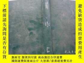 二手書博民逛書店OIL罕見GAS JOURNAL 1978 7--12Y1704