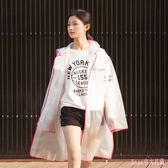 透明外穿雨衣中長款磨砂雨披外套成人男女情侶款徒步單人時尚學生 DR18293【Rose中大尺碼】