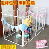 狗籠-寵物圍欄室內狗柵欄大型中型小型犬泰迪金毛狗籠子圍欄隔離門家用LG-22962