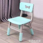 加厚兒童椅子幼兒園靠背椅寶寶塑料升降椅小孩家用防滑凳子-享家生活館 IGO