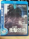 挖寶二手片-0967-正版藍光BD【衝擊效應】熱門電影(直購價)
