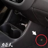 隱藏式排檔鎖(Pin) Mitsubishi Outlander 2.4 (2014~) 力巨人 汽車防盜/到府安裝/保固三年/臺灣製造