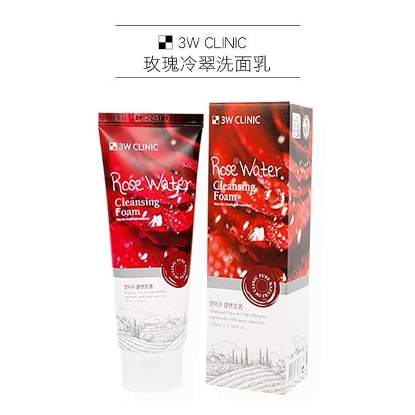 韓國 3W CLINIC 玫瑰冷翠洗面乳 100ml【小紅帽美妝】