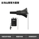 Yamaha Silent Brass 靜音銅管效果器組 SB5X (長號)