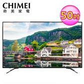【CHIMEI奇美 】50型 FHD低藍光液晶顯示器+視訊盒(TL-50M200)