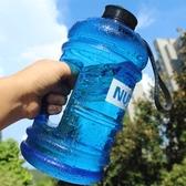 大容量健身運動水壺水杯戶外水瓶